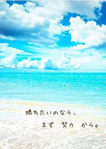 ポエム→ポチ&説明おねがいの画像(プリ画像)