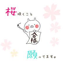 ポエム→ポチ&説明お願いの画像(プリ画像)