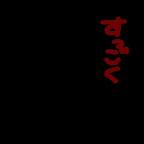 スタンプの画像(プリ画像)