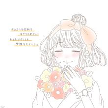 #花えがおの画像(可愛い¦かわいいに関連した画像)