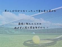 ベイビーステップ。OPBelieve in yourselfの画像(テニス部に関連した画像)