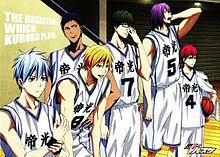 黒子のバスケきせきの世代の画像(黒子のバスケに関連した画像)