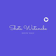 Snow Man オリジナルロゴ 渡辺翔太の画像(snow manに関連した画像)