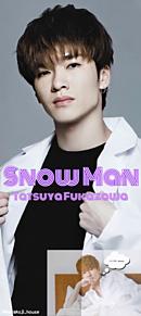 Snow Man 深澤辰哉の画像(snow manに関連した画像)