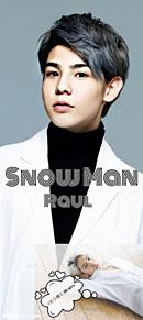Snow Man ラウールの画像(snow manに関連した画像)