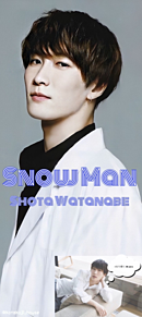 Snow Man 渡辺翔太の画像(snow manに関連した画像)