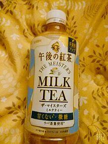 ミルクティー 午後の紅茶 思い出の画像(#紅茶に関連した画像)
