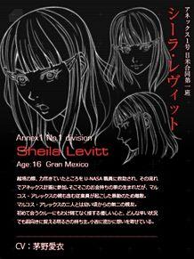 シーラ・レヴィット☆の画像(茅野愛衣に関連した画像)