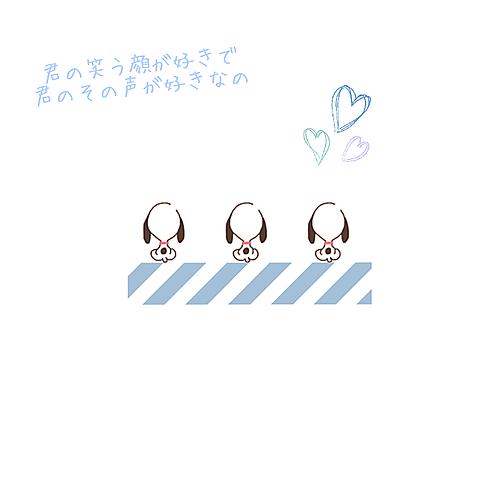 ねぇ 歌詞の画像(プリ画像)