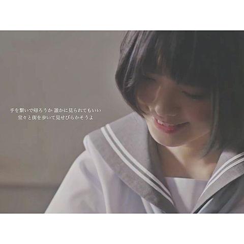 手を繋いで帰ろうか ¦ 欅坂46の画像(プリ画像)