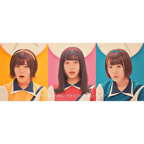 バスルームトラベル ¦ 欅坂46の画像(プリ画像)