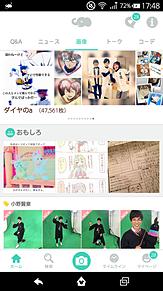 ダイヤのA twoの画像(小湊春市に関連した画像)
