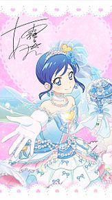 青い苺♡♡ プリ画像