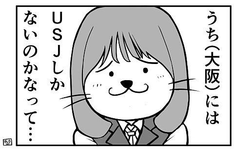 乃木坂の画像(プリ画像)