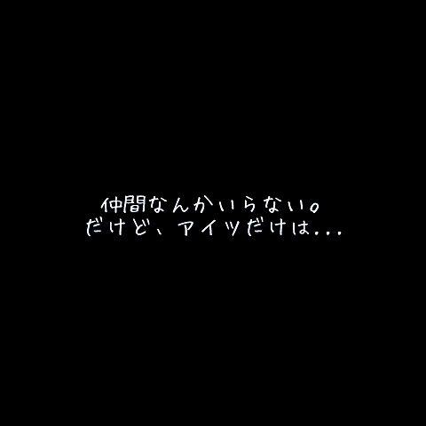 乃木坂 きっかけの画像(プリ画像)