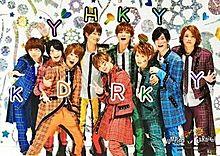Hey! Say! JUMP集合の画像(プリ画像)