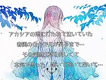 NOKKO 人魚の画像(NOKKOに関連した画像)