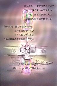 M 歌詞 の あゆみ 浜崎