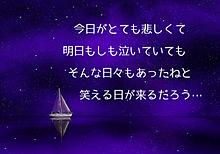 浜崎あゆみ シーズンズ 歌詞