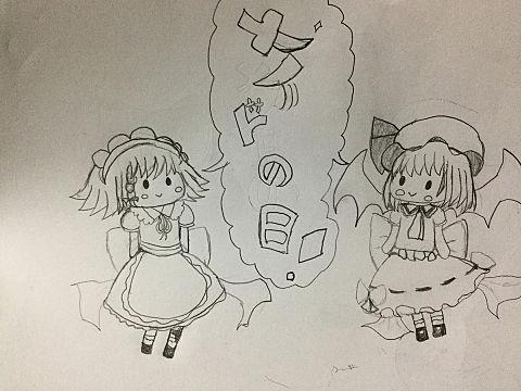 メイドの日!の画像(プリ画像)