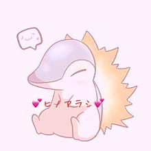 GO!(っ'ω')╮—=≡◒)3°)ヒノアラシ!の画像(ヒノアラシに関連した画像)