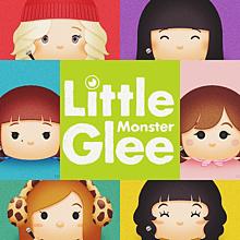 Little gree Monsterの画像(キャラクター リトグリに関連した画像)