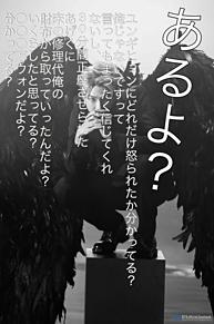 【新のSINの姿】の画像(sinに関連した画像)