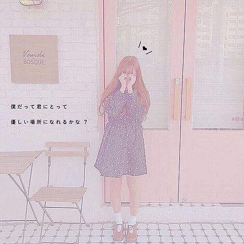 カシガ ❤︎の画像(プリ画像)