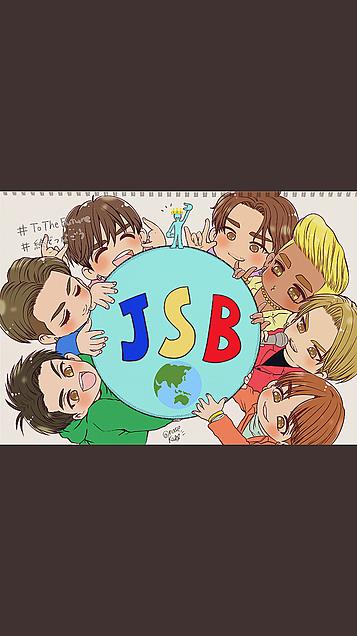 三代目JSBの画像 プリ画像