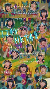HKT48 12秒 2の画像(プリ画像)