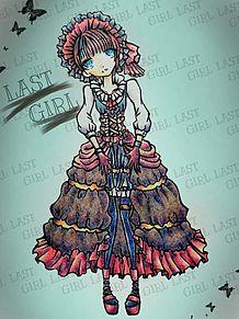 LAST GIRLの画像(オリキャラ/オリジナルに関連した画像)