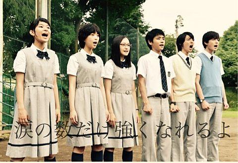 表参道高校合唱部の画像(プリ画像)