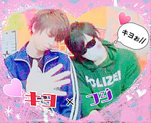 キヨ フジ 腐の画像12点完全無料画像検索のプリ画像bygmo