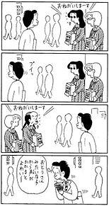 片想?wの画像(コボちゃんに関連した画像)