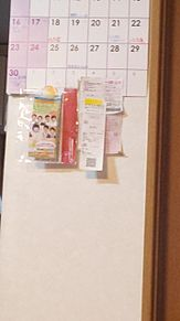 9月30日に吉本新喜劇イン大東(大阪です)の画像(吉本新喜劇に関連した画像)