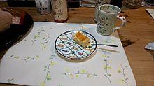 チーズケーキ🎵の画像(ケーキに関連した画像)