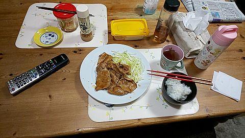 晩御飯豚の生姜焼きの画像(プリ画像)