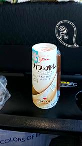 カフェオーレの白バージョン💕の画像(バージョンに関連した画像)