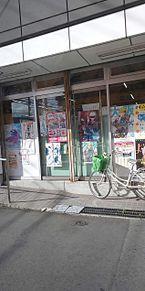 東京リベンジャーズのポスター発見 プリ画像