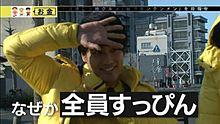 〆  ⌒⌒ ♡♡ ↷ JWの画像(ご当地に関連した画像)