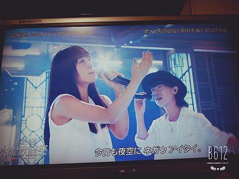 水曜歌謡祭 miwa♡♡の画像(プリ画像)
