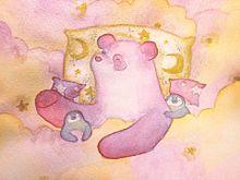 雲のベッドで・・・の画像(パンダ イラストに関連した画像)