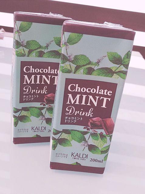 ミントチョコジュースの画像 プリ画像