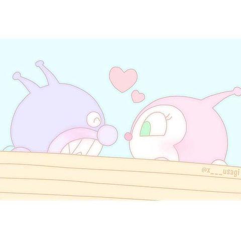 I love you😘の画像(プリ画像)