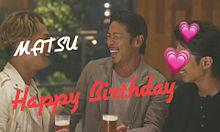 Happy Birthdayの画像(松本利夫に関連した画像)