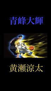黒子のバスケの画像(青峰大輝に関連した画像)