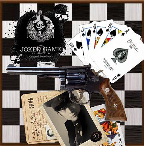 joker game×伊勢谷友介の画像 プリ画像