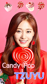 ツウィ-Candy Pop-の画像(candypopに関連した画像)