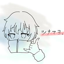 ツナマヨ。【棘くん】の画像(ツナマヨに関連した画像)