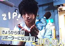 ZIP♡ プリ画像
